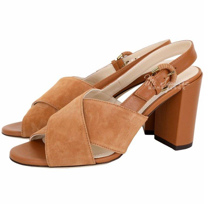 米蘭廣場 TOD'S 絨面小牛皮粗跟涼鞋(棕色) 1920288-B3