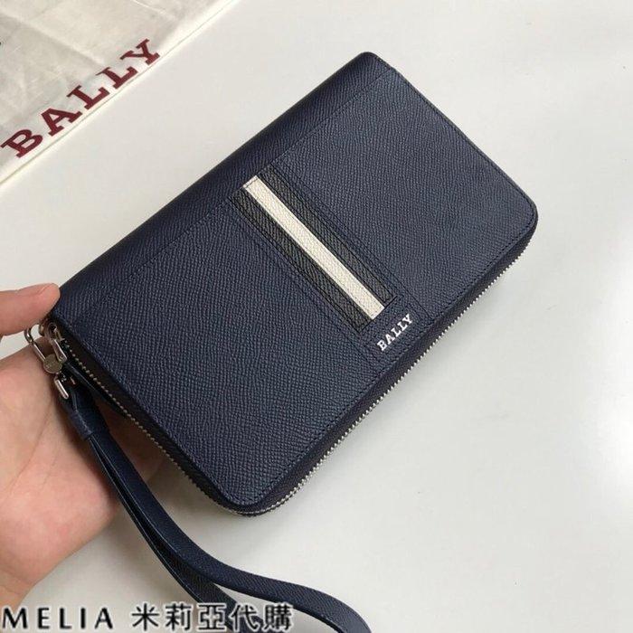 Melia 米莉亞代購 美國代買 BALLY 貝利 男士款 雙拉鍊 手拿包 20多個卡位 2個零錢袋 商務人士必備 深藍