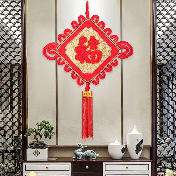 #新品熱賣#高檔中國結掛件福字客廳掛飾手工玄關背景墻壁掛大號春節新年裝飾