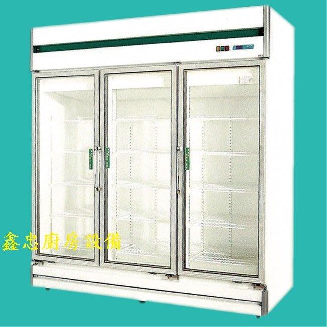鑫忠廚房設備-餐飲設備:92型三門玻璃冷藏展示冰箱-賣場有水槽-快速爐-工作台-西餐爐