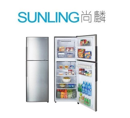 SUNLING尚麟 SHARP 夏普 253L 變頻1級 雙門冰箱 SJ-GX25 奈米銀觸媒脫臭 節能省電 來電優惠