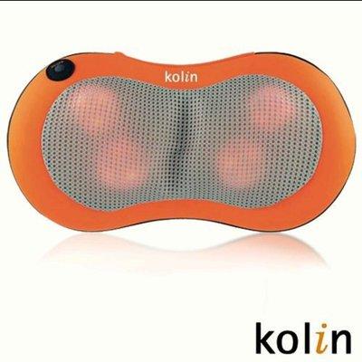 歌林Kolin-溫熱揉捏按摩器KMA-LN006