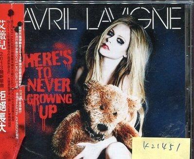 *真音樂* AVRIL LAVIGNE / HERE'S TO NEVER GROWING UP 二手 K21451