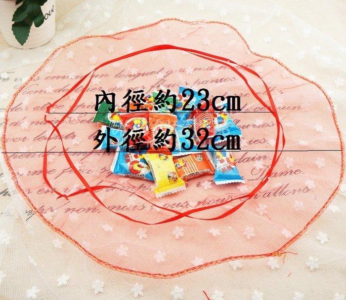 ☆創意小物店☆ 婚禮小物 32cm(內徑23cm)亮點花邊紗袋 圓形喜糖袋/包裝/飾品袋/喜糖盒/紗袋/送客禮/包裝材料