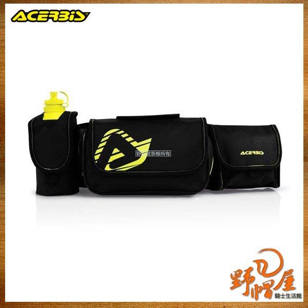 三重《野帽屋》義大利 ACERBIS IMPACT WAIST PACK 腰包 多口袋 越野 林道 5公升 5L。黑黃