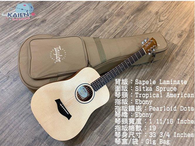 『凱恩音樂教室』免運 公司貨 Baby Taylor 專賣 BT1 木吉他 旅行吉他 保固一年 34吋 雲杉