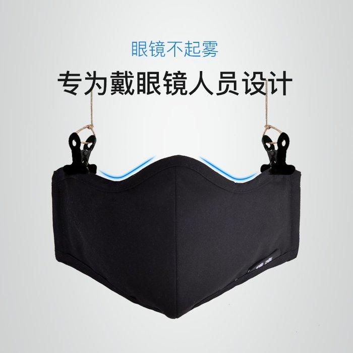 預售款 口罩防塵透氣男女冬季時尚防寒保暖可清洗易呼吸防霧霾眼鏡防起霧