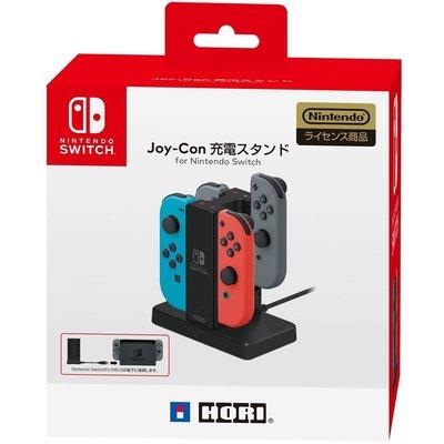 全新Nintendo Switch原廠 HORI JOY-CON 充電握把 4手左右手充電台NSW-003【歡樂交易屋】