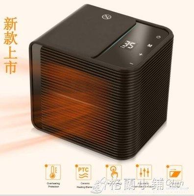 110V取暖器 新款2000W大功率暖風機觸控取暖器新貴Health Heater 藍衣館