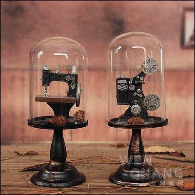 ZAKKA 復古裁縫機 放映機 玻璃擺...