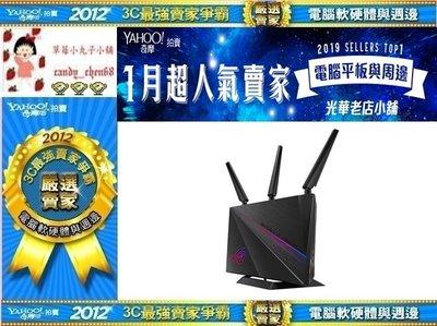 【35年連鎖老店】華碩 ROG Rapture GT-AC2900 AC2900 WiFi 電競路由器有發票/3年保固