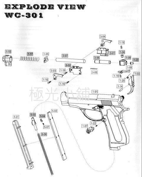 【極光小舖】 WG 301 / 321 / 306  / M84 零件#1-23請參考零件圖