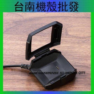 fitbit ionic 充電器 二合一 充電座 充電線 Fitbit Ionic 智能手環 USB 充電線 數據線