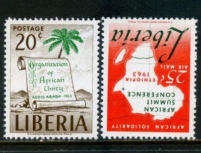 郵紳_39820_賴比瑞亞_非洲統一組織國家元首會議_1963年_一套2全(含航空票)_原膠新票_美品_背潔無貼_低價