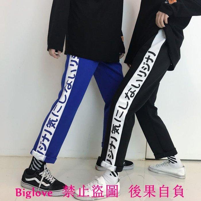 韓國同款復古気日文印花直筒休閑褲 18FW男女款