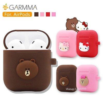 台灣 正版授權 Garmma LINE FRIENDS / Kitty AirPods 藍芽耳機盒保護套 熊大 Air Pods 保護套