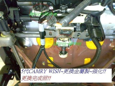 A-we汽車電動椅維修~TOYOTA  WISH CAMRY  ALTIS    電動椅升降塑膠內齒輪,換金屬製!