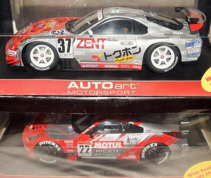 {絕版倉庫}1:18  AUTOART TOYOTA SUPRA 超級工廠賽車 JGTC TOM S 37號 只有一台!