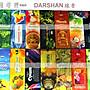 &薩谷娜民族風:  DARSHAN品牌_新舊味道_10管一組(組合餐)_六角盒_印度線香