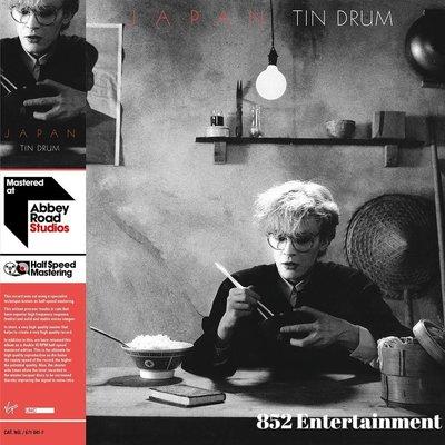 Japan Tin Drum (2x ARS Half Speed Mastering Vinyl) 2LP黑膠唱片 2018 (包郵)