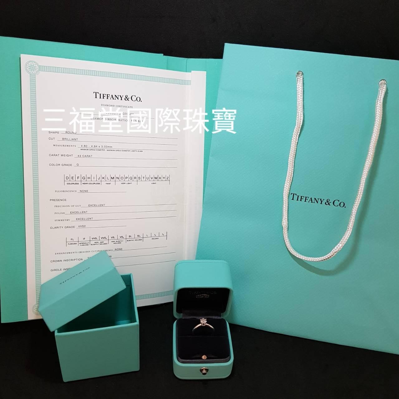 《三福堂國際珠寶名品1312》Tiffany Setting經典六爪鑽戒(0.43CT) G VVS2 3EX