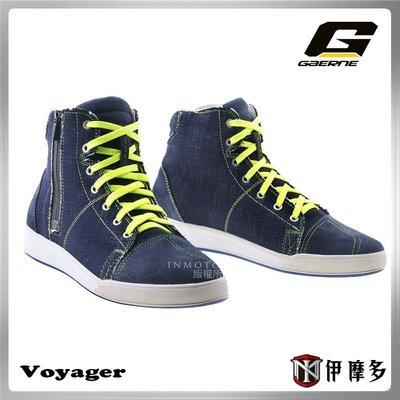伊摩多※義大利 Gaerne 休閒款 騎士車靴 保護腳踝 G. Voyager Denim 丹寧 牛仔藍