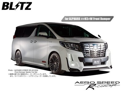 日本 BLITZ Carbon Garnish 碳纖維 飾板 Toyota Alphard 15+ 專用 #H3