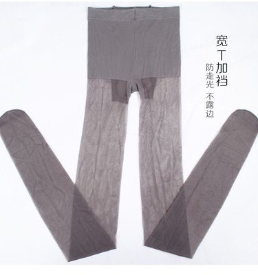 (6雙價)紅辣椒絲襪9210單面加檔包芯紗大碼夏季女薄膚色連褲襪夏季必備 性感必備