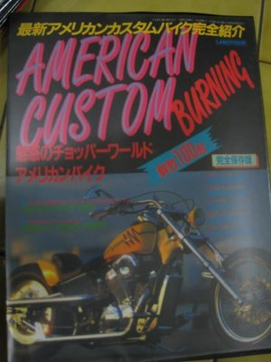 custom burning 哈雷騎士 buco club harley davidson chopper free easy vibes hot bike shovel shovelhead