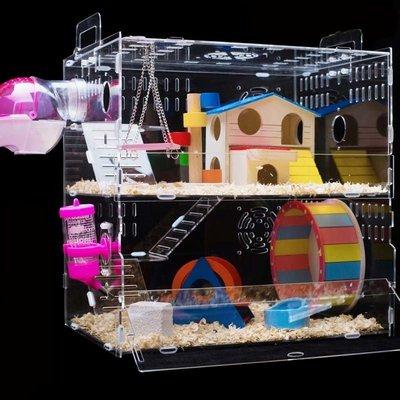 倉鼠籠子亞克力 透明 超大 豪華套餐 雙層三層別墅倉鼠籠 寵物用品