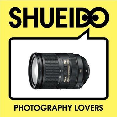 集英堂写真機【全國免運】【預購】NIKON AF-S DX 18-300mm F3.5-5.6 G ED VR 平輸 A