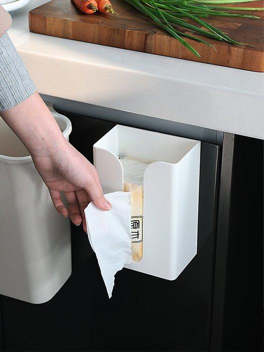 創意 居家優思居 免打孔廚房用紙收納盒抽紙盒 無痕壁掛式紙巾架廁所紙巾盒