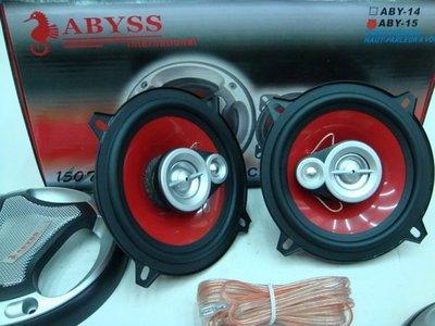 震撼立音響~ ABYSS 海馬牌5吋半同軸喇叭