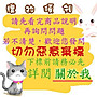 ☆汪喵小舖2店☆ 美國 MOMI 摩米提摩西草5公斤 // 一割、二割任選
