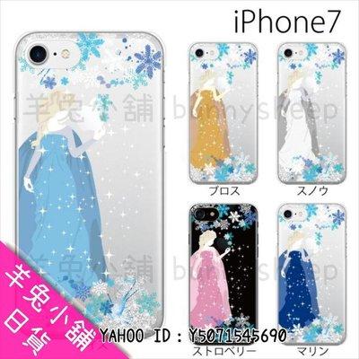 【日本製冰雪奇緣手機殼 透明殼】Y2233 羊兔小舖 日貨 日本代購 X iphone8 plus 7 6s 5s SE