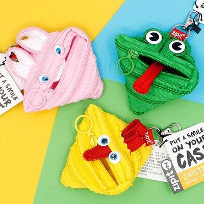 @斯貝拉小鋪 以色列進口ZIPIT一根拉鏈包怪獸筆袋零錢收納袋學生動物創意生日禮物圣誕禮品大小號化妝毛絨迷你鑰匙包 正品