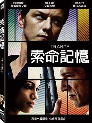 ⊕Rain65⊕正版DVD【索命記憶】-猜火車導演*刺客聯盟-詹姆斯麥艾維-全新未拆(直購價)