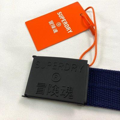 衝評 8363 DQ3 40腰以內 冒險魂 極度乾燥 深藍 厚實寬版 腰帶 現貨 棉皮帶 送禮 superdry 配件