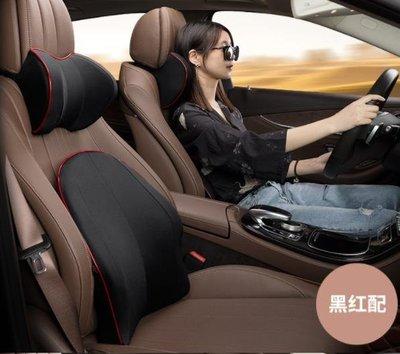 靠腰枕汽車腰靠墊腰墊座椅護腰枕靠背靠記憶棉司機頭枕腰部支撐車內用品 二度