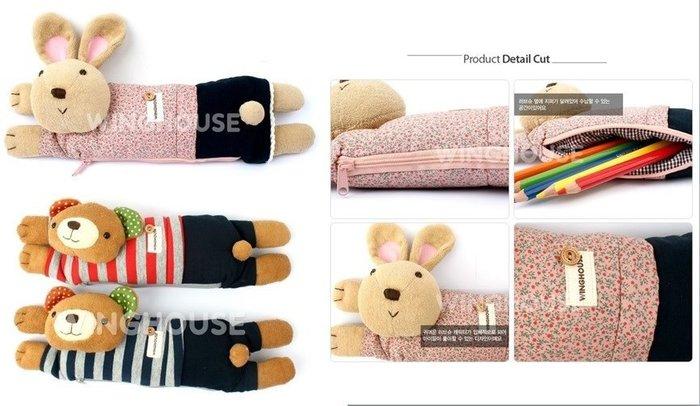 『※妳好,可愛※』【特價280元】韓國正韓 winghouse 可愛走失包小熊小兔造型筆袋(3款)
