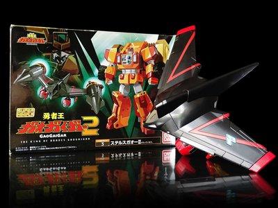 A-55 櫃 缺件品 : SUPER MINIPLA 勇者王 2 3號 STEAL TH GAO II 富貴玩具店