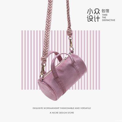【輕輕優品館】 HIATUS復古燈芯絨迷你手機包可愛風甜美編織肩帶輕便小巧圓筒小包包C87D1