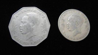【大三元】非洲錢幣312-坦桑尼亞錢幣1966.1972年 5shilingi  1shiling共2枚-非現行流通貨幣