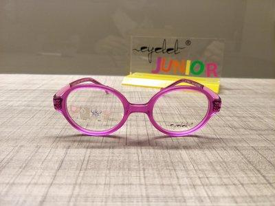 [恆源眼鏡]EYELET EK151 A10 JUNIOR 適合0~16歲兒童眼鏡