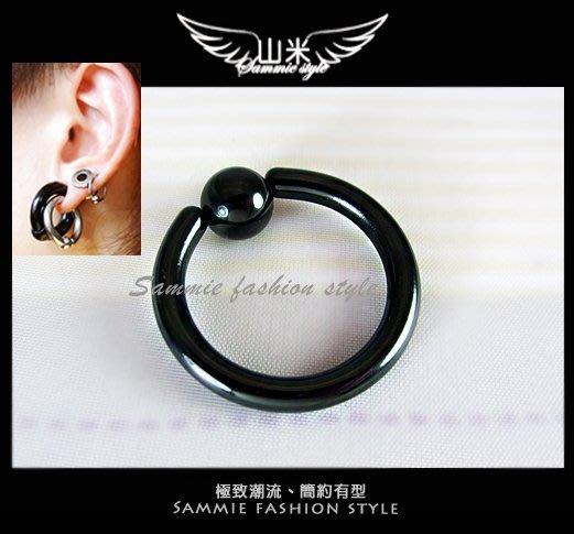 [山米] 酷炫東洋風 [黑色鈦鋼] 抗過敏 基本款 擴洞環 耳擴 單個