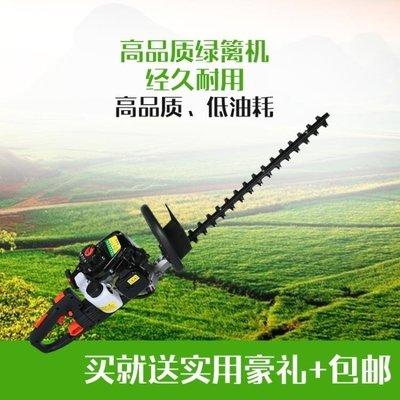 【蘑菇小隊】割草機進口綠籬剪修割枝機綠籬機綠化帶汽油園林修剪機鋸齒四沖程綠化機 免運 DF-MG72396