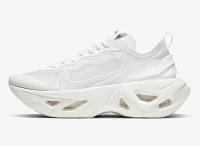 [Butler] 優惠代購 Nike Zoom X Vista Grind 女版 藍 / 白CQ9500-101
