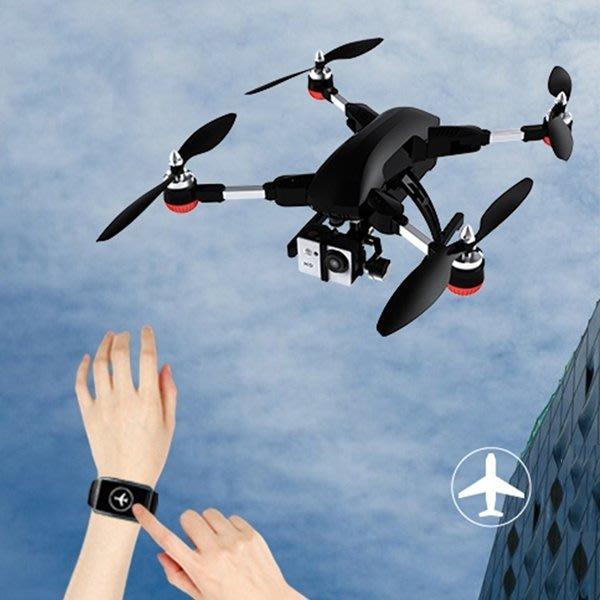 5Cgo【批發】含稅會員有優惠 521198727807 星圖蜻蜓無人機航拍無人機航拍機無人機航拍攝影無人機帶廣角相機