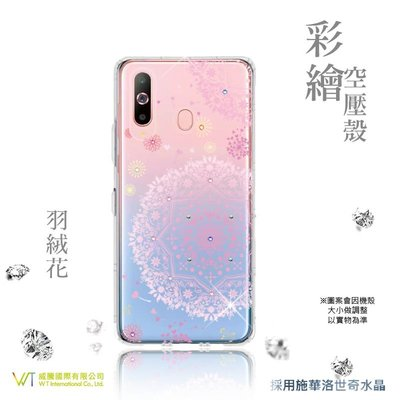 【WT 威騰國際】WT ® Samsung Galaxy A8s 施華洛世奇水晶 彩繪空壓殼 軟殼 -【羽絨花】