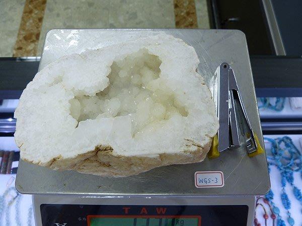 ☆寶峻晶石館☆特價出清~白水晶小晶洞 水晶之王 飾品淨化 辟邪平安 WGS-3 非洲白晶洞